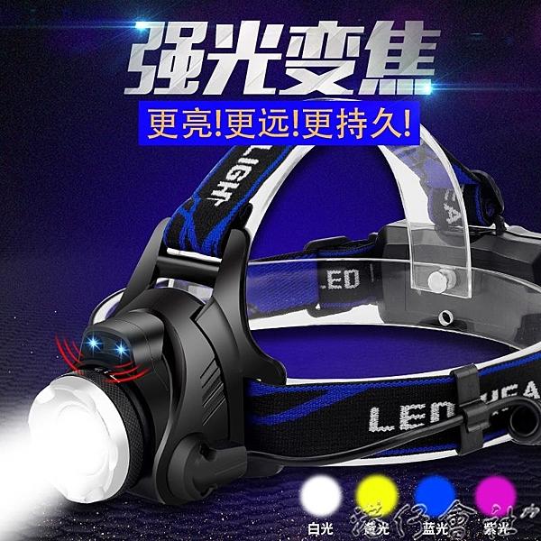 頭燈超亮強光可充電頭戴式釣魚專用超輕小號led夜釣感應變焦礦燈 【618特惠】