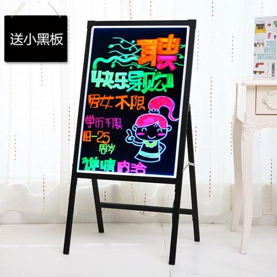 LED電子熒光板手寫廣告展示牌銀光夜光閃光發光寫字屏立式小黑板