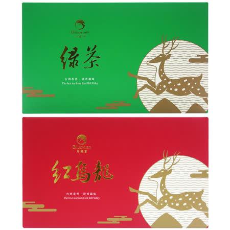 【碧蘿園 】台東鹿野綠茶/紅烏龍茶包1盒組(2.5g*30入*1盒)