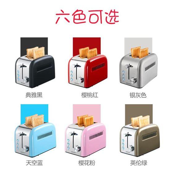 麵包機烤面包機家用早餐吐司機2片多士爐小加熱全自動多功能宿舍小功率
