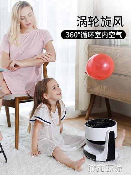無業風扇SEEDEN西點空氣循環扇家用電風扇臺式小型宿舍靜音遙控渦輪對流扇