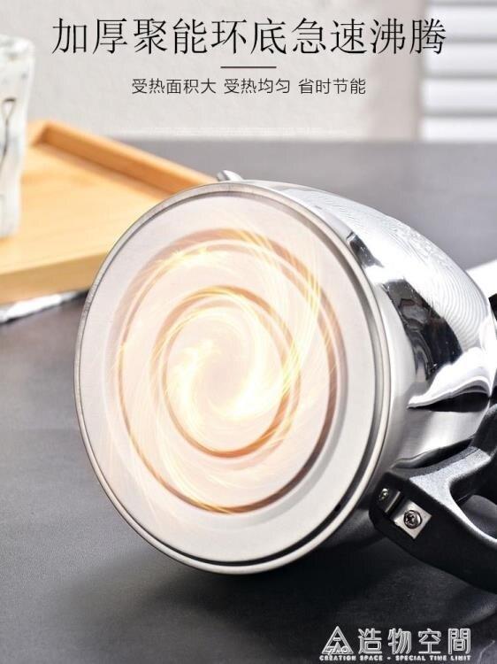 正304不銹鋼燒水壺平底功夫茶泡茶壺茶具電磁爐專用加厚小水壺 卡洛琳 領券下定更優惠
