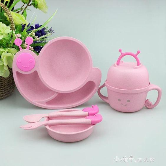 兒童餐具寶寶輔食碗麥秸稈餐盤幼兒園卡通碗勺叉杯分格餐盒套裝