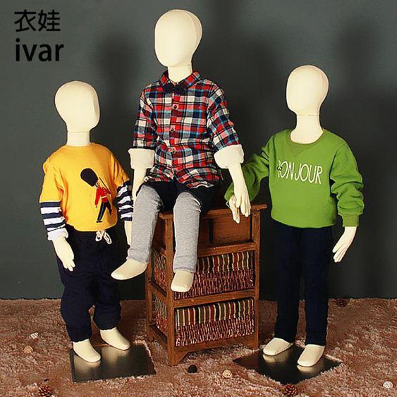 模具兒童模特道具服裝展示架童裝店軟體兒童模特架全身小孩假模特
