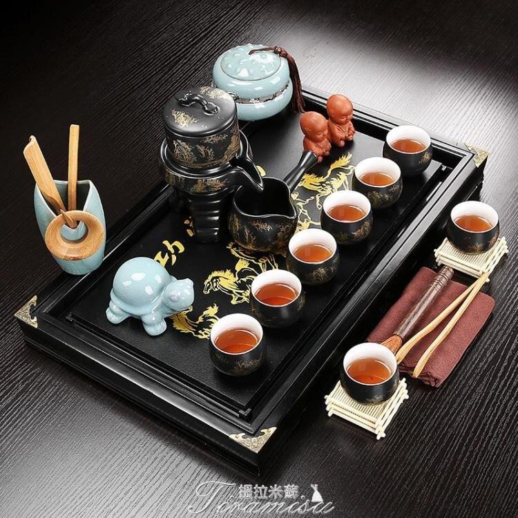 茶具套裝 功夫茶具套裝家用客廳實木茶盤小茶臺簡約陶瓷懶人石墨