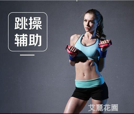 家用健身瑜伽女士助跑啞鈴塑臂瘦手臂包膠運動跑步小啞鈴2KG一對