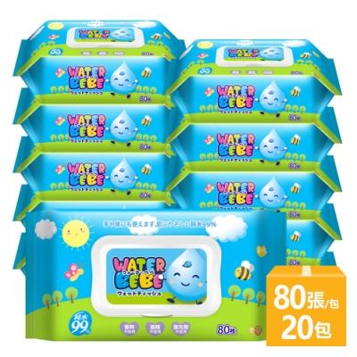 [限時搶購]水滴貝貝 純水柔濕巾80抽(附蓋) 任選2箱