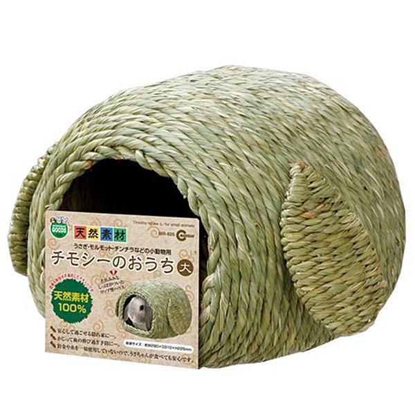 寵物家族-日本Marukan-精緻提摩西草兔窩(大)MK-MR-605