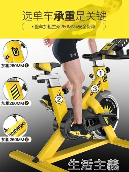 動感單車動感單車AB動感單車超靜音健身車家用腳踏車室內運動自行車健身器材