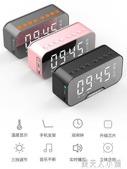 無線藍芽音箱便攜式迷你時鐘小音響超重低音炮戶外大音量