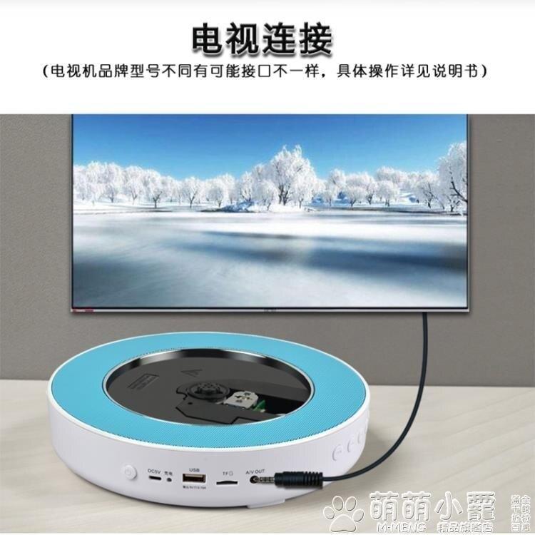 免運 CD機 熊貓CD66藍芽dvd播放機影碟機家用VCD光盤胎教兒童視頻光碟播放器