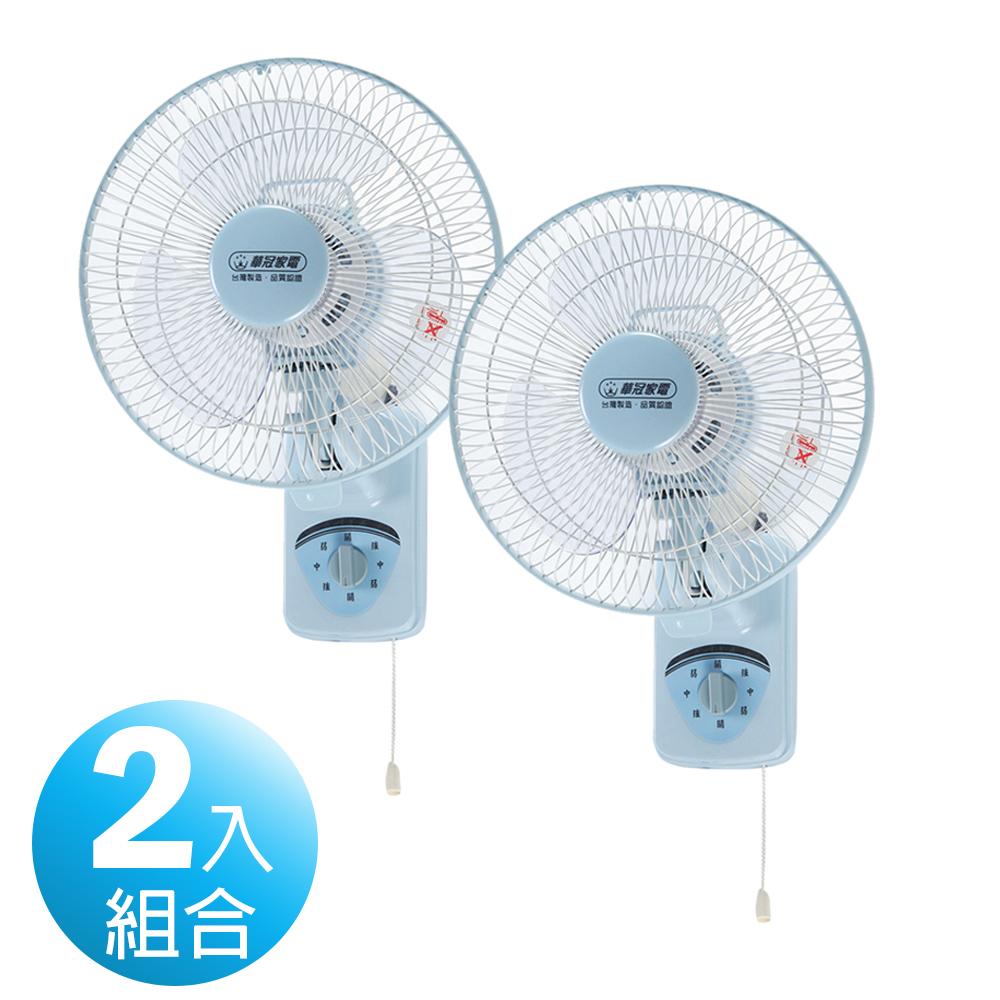 2入超值組【華冠】MIT台灣製造 12吋單拉壁扇/電風扇 BT1226
