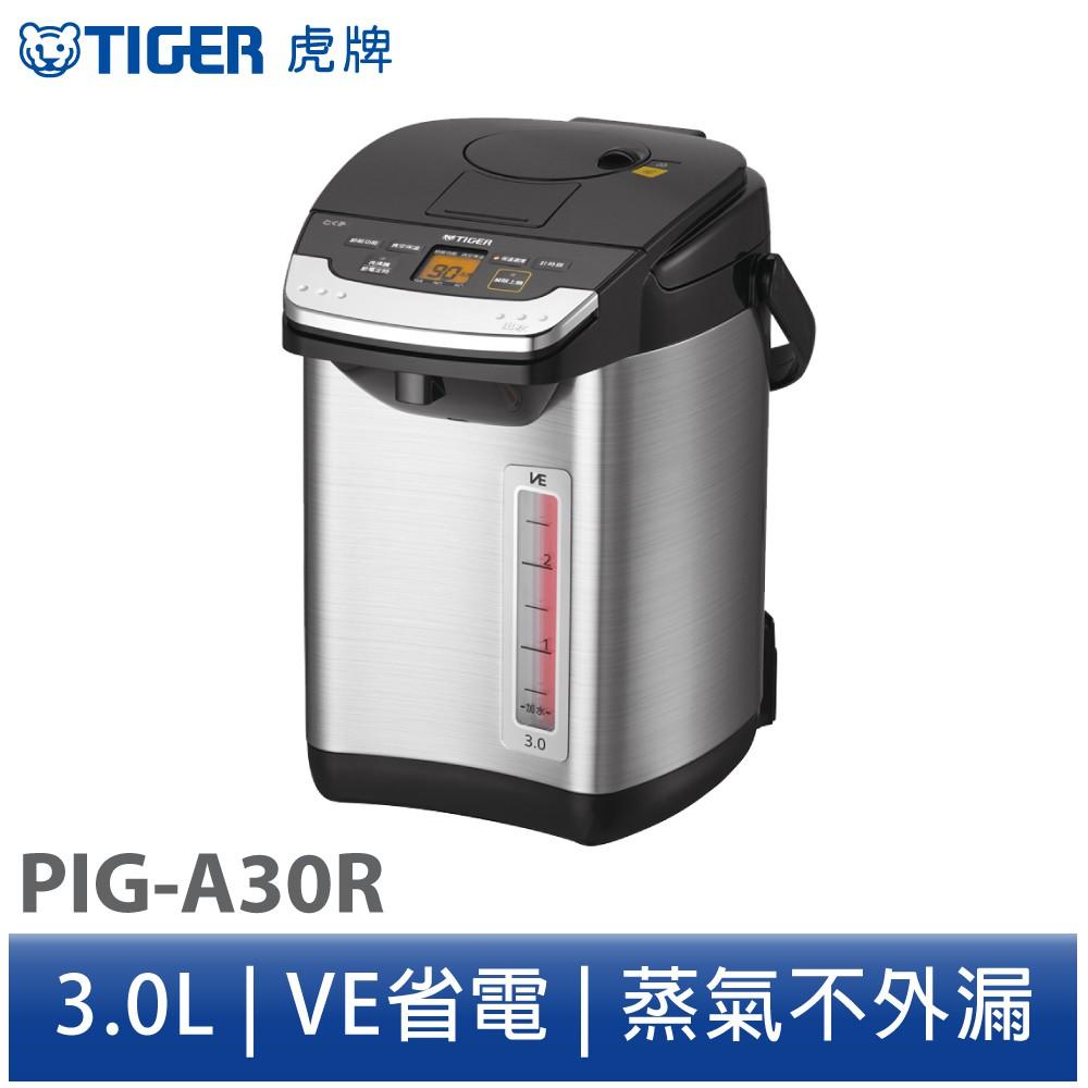 TIGER虎牌 4.0L蒸氣不外漏VE真空電熱水瓶_日本製造(PIG-A40R)