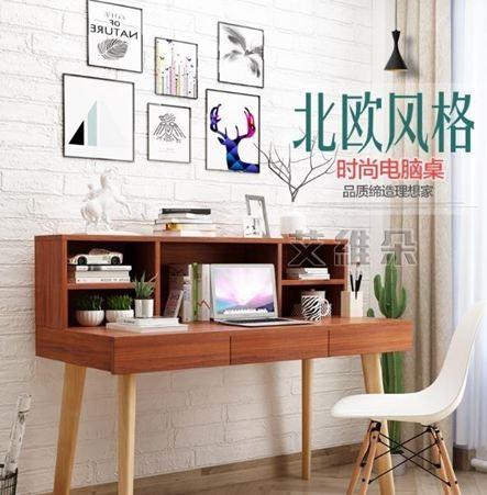 電腦桌北歐電腦桌臺式實木書桌書架組闔家用簡約寫字桌學生臥室寫字臺『』