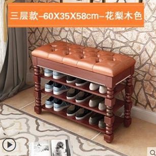 鞋櫃鞋架紅茗軒實木鞋架簡易家用多層可坐換鞋凳鞋櫃防塵門口歐式儲物凳