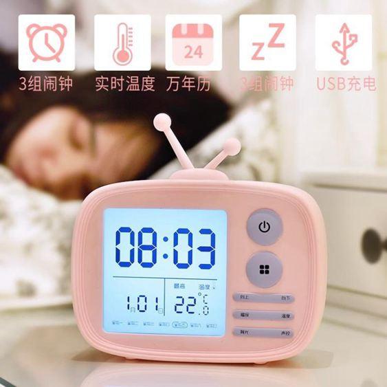電子鬧鐘鬧鐘創意小學生用兒童專用電子鐘表數字卡通可愛靜音床頭男女時鐘