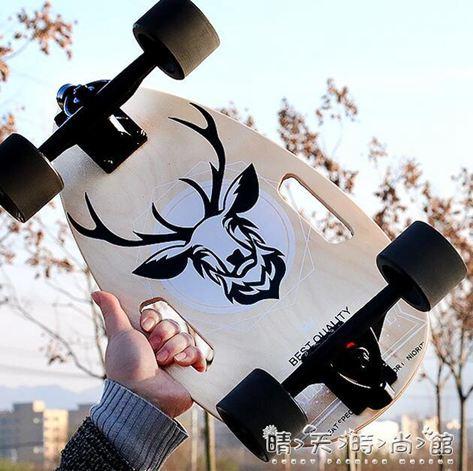 蛋蛋板四輪滑板青少年初學者男女生刷街成人雙翹滑板車
