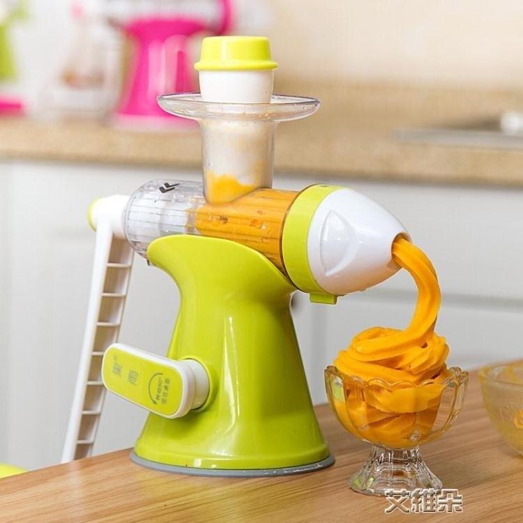 榨汁機迷你家用多功能炸榨汁器學生手搖水果原汁機果汁語