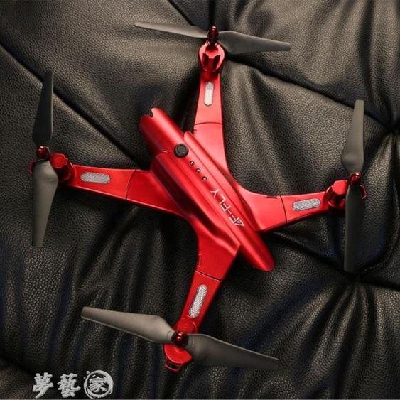 無人機折疊無人機高清專業遙控飛機四軸飛行器航模男女孩生日玩具