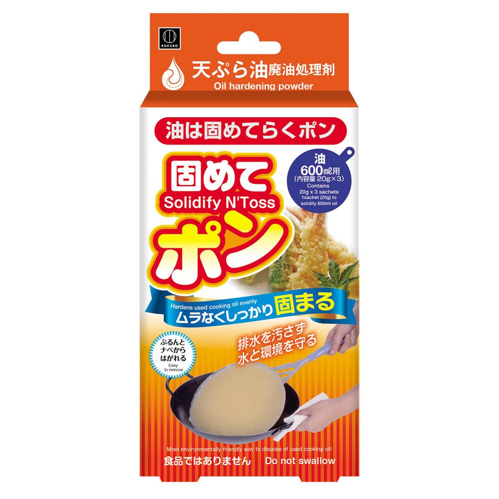 日本-小久保 廢油凝固劑20gx3入