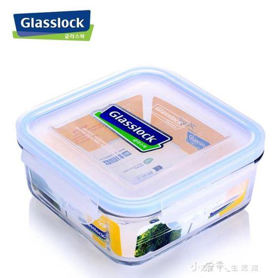 韓國Glasslock三光云彩耐熱鋼化玻璃保鮮盒微波爐密封飯盒900ml