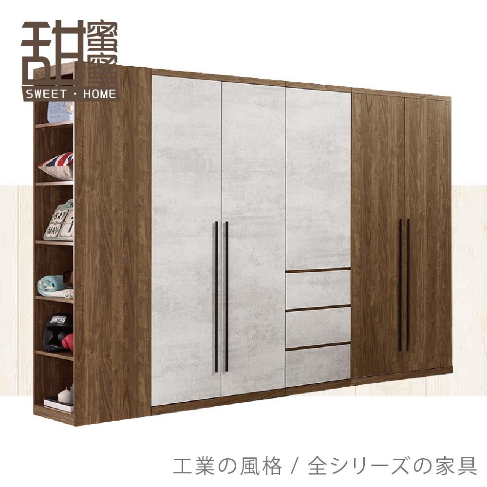 《甜蜜蜜》嵐洛7.8尺組合衣櫃(全組)
