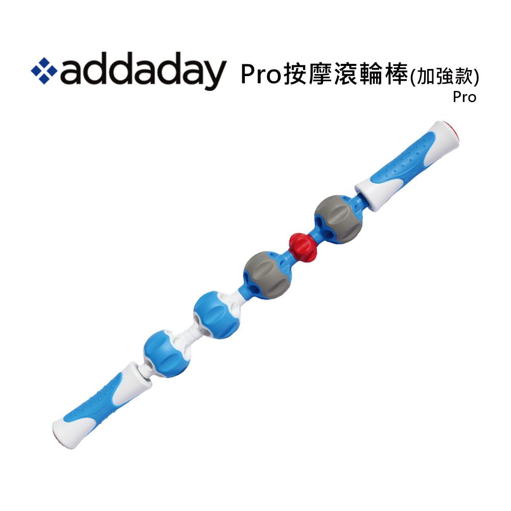 【addaday】按摩滾輪棒 Type P Pro Roller