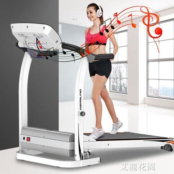 柯邁龍電動mini跑步機家用女士全折疊靜音機械迷你跑步機健身