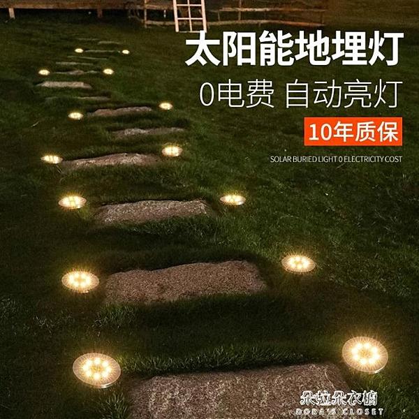 太陽能感應燈太陽能戶外燈太陽能地埋燈戶外防水地燈庭 【母親節特惠】