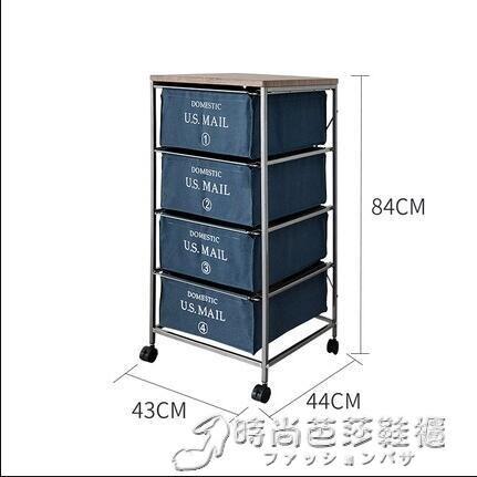 日式工業風抽屜式收納櫃行動儲物櫃家用整理櫃客廳邊櫃置物架斗櫃
