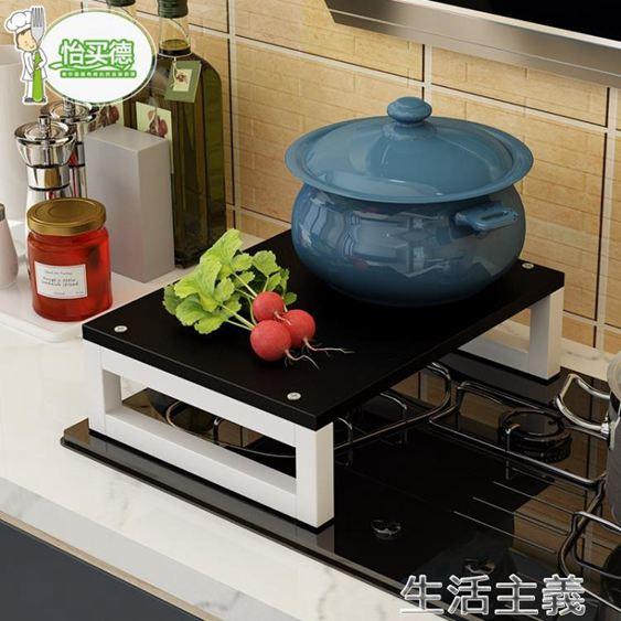 液化天然氣灶煤氣灶架電磁爐支架子增高灶臺蓋板微波爐廚房置物架