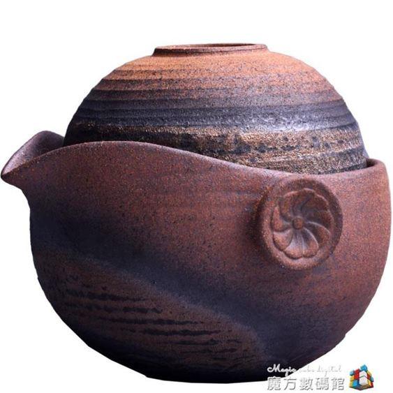 陶迷簡易粗陶快客杯便攜式一人迷你功夫旅行茶具套裝陶瓷一壺一杯