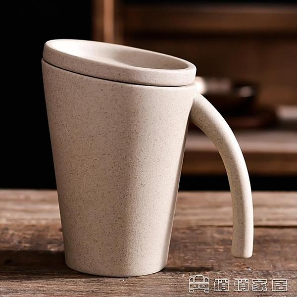 馬克杯 答琪美居陶瓷杯子 花茶杯 馬克杯 咖啡杯帶蓋 復古手工陶瓷水杯 【618特惠】