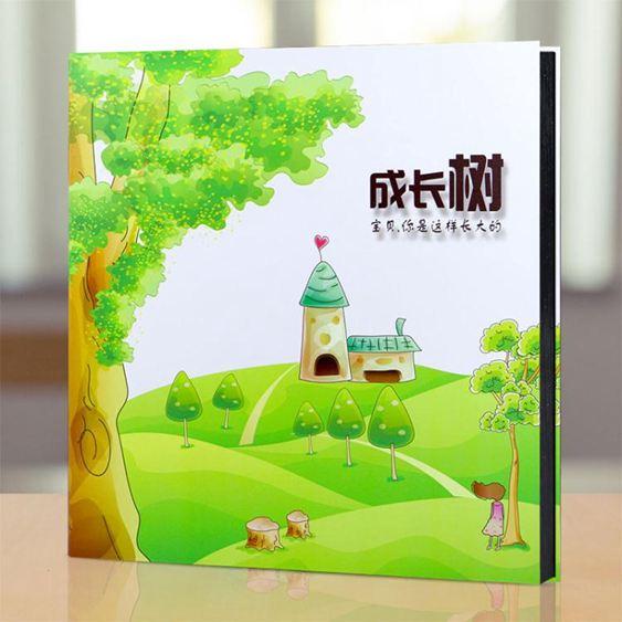 diy相冊本手工粘貼式覆膜影集寶寶成長紀念冊創意家庭兒童記錄冊
