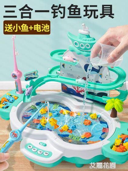 兒童電動釣魚玩具池小孩寶寶2-3歲男孩女孩1益智鉤魚磁性撈魚套裝