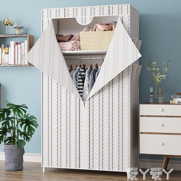 衣櫃簡易衣櫃布衣櫃兒童宿舍出租房用組裝小櫃子臥室家用衣櫥現代簡約