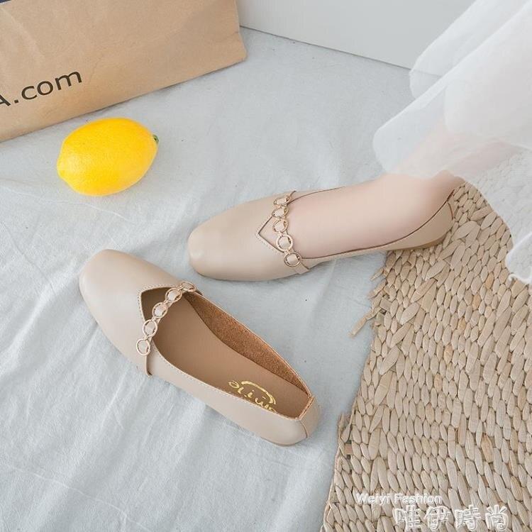 免運 平底鞋鞋子女2020年新款春季女鞋百搭韓版單鞋學生豆豆鞋媽媽平底 2020新品
