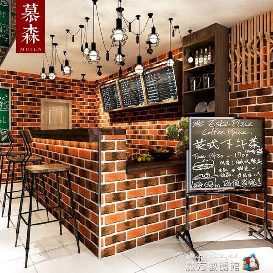 慕森復古懷舊3D立體磚紋墻紙磚頭磚塊店鋪酒吧網咖餐飲紅磚壁紙
