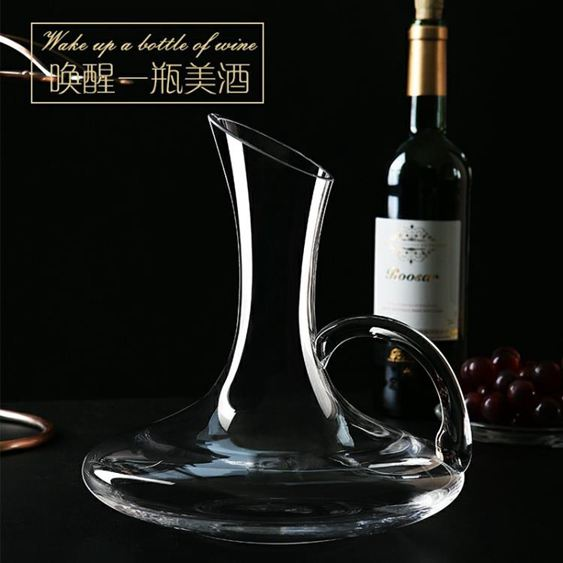 醒酒器青蘋果歐式無鉛水晶玻璃紅酒家用分酒器葡萄酒個性酒壺套裝