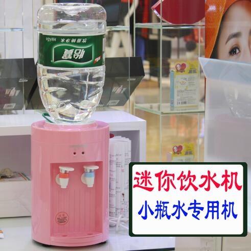 (現貨)110V迷你飲水機台式冷熱飲水機迷你型小型可加熱飲水機送桶家用礦泉水/可開發票