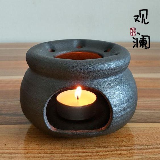日式蠟燭加熱底座復古粗陶家用溫茶器陶瓷暖茶爐茶杯茶壺保溫底座