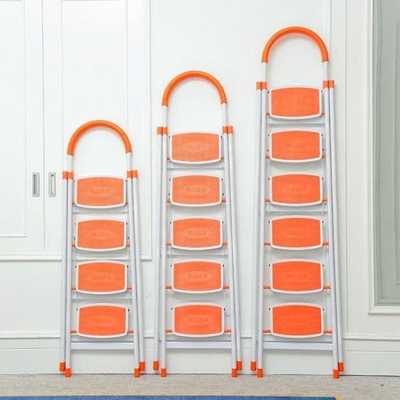 伸縮梯百佳宜室內家用梯子多功能加厚折疊梯人字伸縮梯四步梯工程梯樓梯
