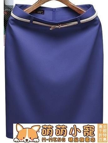免運 春夏新款2020韓版包臀裙半身裙職業裙通勤一步裙短裙高腰女裙