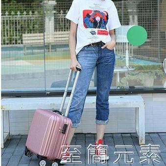 小型登機箱行李箱男女拉桿箱旅行箱ins網紅商務輕便密碼箱18寸20