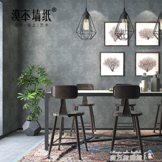 北歐水泥灰色墻紙純素色工業風奶茶店餐廳酒吧飯店服裝店壁紙