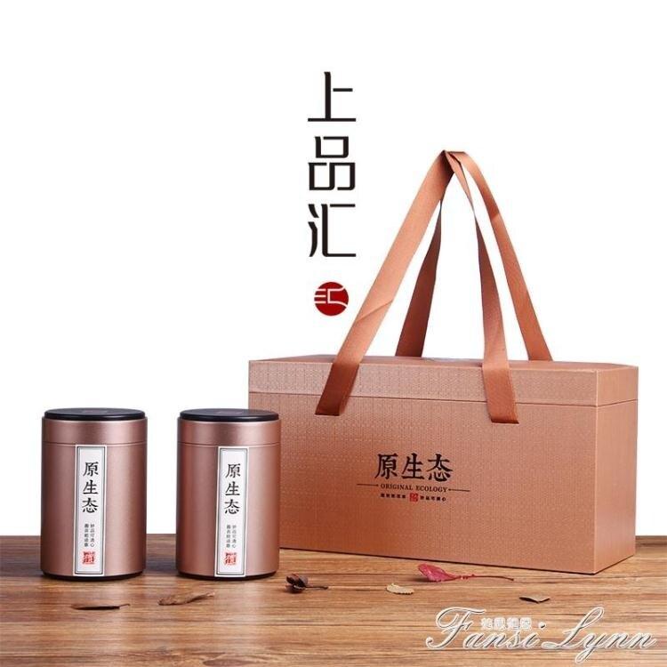 高檔綠茶包裝盒空禮盒新款龍井碧螺春包裝通用茶葉禮盒裝空盒