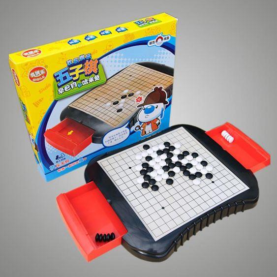象棋少兒童學生磁性五子棋子初學者黑白棋子五指棋便攜磁石圍棋套裝