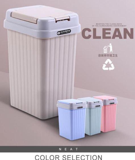歐式廚房彈蓋按壓式垃圾桶家用方形衛生間客廳大號有蓋收納桶帶蓋