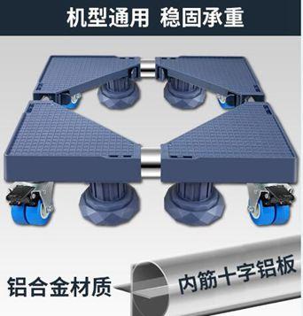 洗衣機底座滾筒洗衣機底座通用托架子移動萬向輪全自動加高墊防水置物架支腳