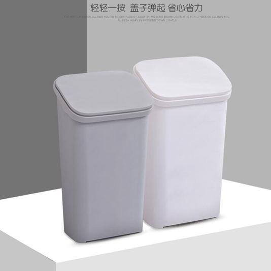 大號垃圾桶帶蓋北歐風家用學校宿舍廚房客廳辦公室尿布垃圾筒有蓋